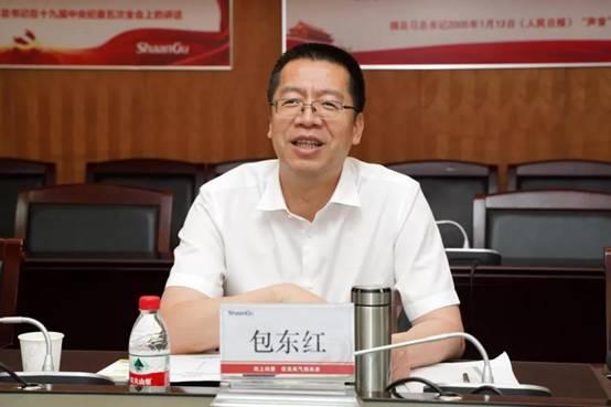 陕西省税务局党委书记、局长包东红一行来陕鼓座谈交流