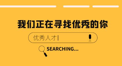 陕鼓集团实习生及校园大使招聘进行中!